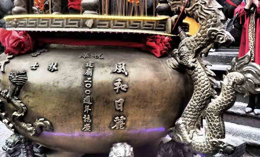 100 Interesting Facts about Taiwan – Past and Present