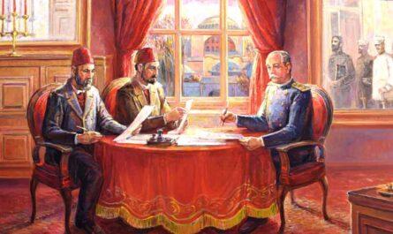 list of treaties